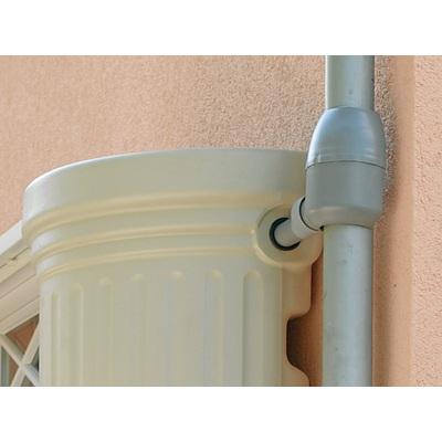 Plastová nádrž na dešťovou vodu GARONNE 350-550 l
